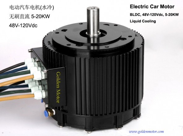 10KW BLDC (Liquid Cooling)