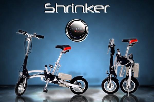 จักรยานไฟฟ้าแบบพับได้ Shrinker-2010