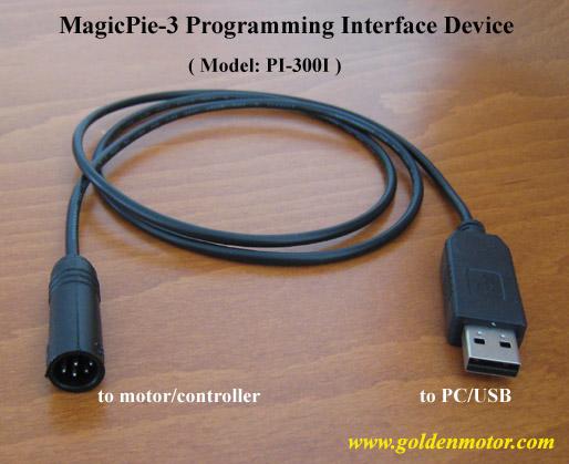 USB golden motor 1