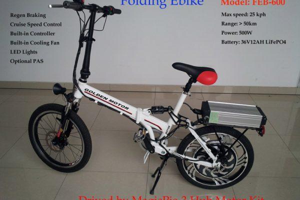 จักรยานไฟฟ้าพับได้ FEB-600