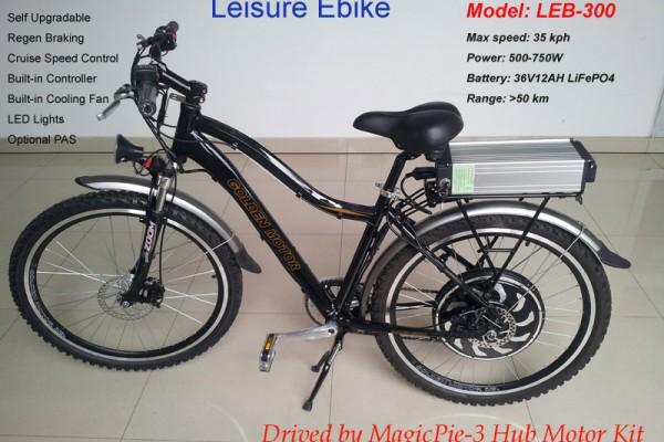 จักรยานไฟฟ้า LEB-300