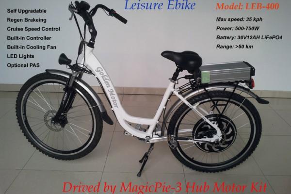 จักรยานไฟฟ้า LEB-400