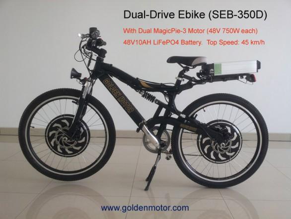 SED-350D