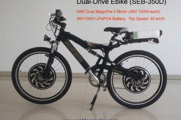 จักรยานไฟฟ้า เสือภูเขา ขับเคลื่อนสองล้อ SEB-350D