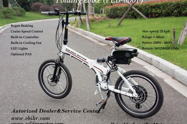 จักรยานไฟฟ้าพับได้ FEB-600-F