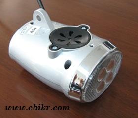 LED n Horn