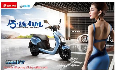 Honda V2_5_ebikrcom