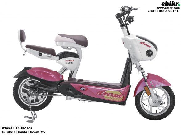 M7 Pink-LOGO