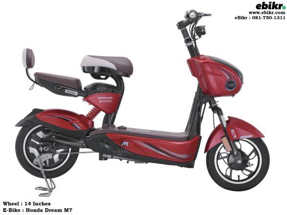 M7 Red-LOGO