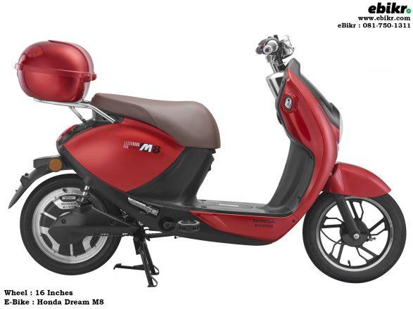 M8 Red-LOGO
